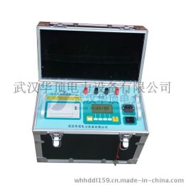HDZRC直流电阻测试仪厂家武汉华顶电力质量过硬