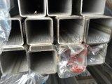 南京304不锈钢制品管(40*80*1.2)五金