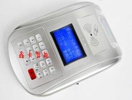 供应济源IC卡食堂售饭机鹤壁售饭机食堂刷卡机