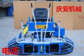 80/90/1米的座驾式磨光机 驾驶式抹光机价格