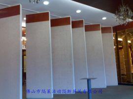 武汉餐厅活动隔断屏风墙