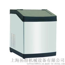 奶茶制冰机TF-ZBJ-K40