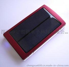 高端太阳能移动电源生产厂家 出货太阳能充电宝批发 可定做