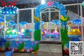 金宝厂家儿童海洋喷球车 价格低利润高 广场游乐设备