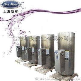 20个花洒洗澡的电热水器