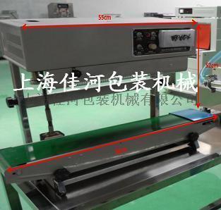 厂家直销FR-900A立卧两用封口机 专为需要竖着封口而设计的封口机