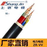 上海永进电缆WDZRNH-VV-3X400+1X185电线电缆低烟无卤阻燃耐火电缆低压电缆国标厂家直销