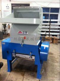 30HP塑料粉碎机,江苏强力塑胶粉碎机厂家