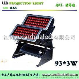 璨华照明144W户外景观大功率LED投光灯,亮化景观LED投光灯