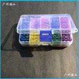 廣州海山盒裝保險絲片 中型100只裝 透明盒子 環保鋅片保險絲