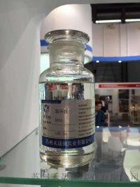 水性环氧树脂亨思**应苏州金阊区**环保的水性环氧树脂