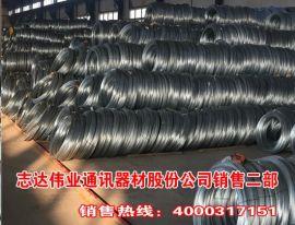 贵州供应弹簧钢丝_弹簧钢丝哪里有卖_热镀锌弹簧钢丝