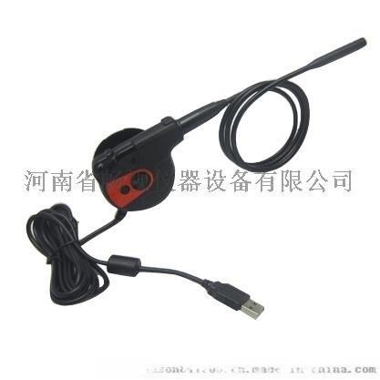 Micro USB内窥镜