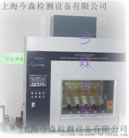 今森高配智能型高电压起痕试验机