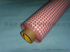 现货**3M55236双面棉纸胶带