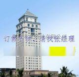 武漢塔樓大塔鍾表維修保養更換更新專業廠家