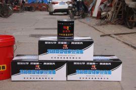 首润sr-320高温油脂