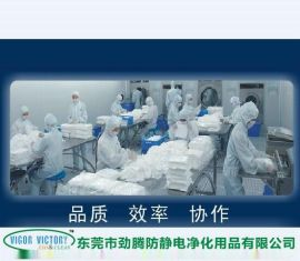 广东防静电厂家直销劲腾JS-2209涤锦超细纤维无尘擦拭布,无尘布,激光无尘布