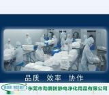 廣東防靜電廠家直銷勁騰JS-2209滌錦超細纖維無塵擦拭布,無塵布,鐳射無塵布