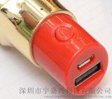 kissable脣膏口紅移動電源2600毫安培