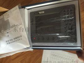 赛洋T80F三合一GPS导航仪/声呐/海图性价比**