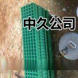 玻璃钢格栅盖板污水处理盖板养殖场 地坪耐腐蚀网格盖板
