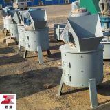 供應程翔重工LPØ600鏈式粉碎機/復合肥粉碎機/有機肥粉碎機