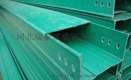 托盘式玻璃钢电缆桥架厂家供应