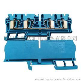 魏德米勒ZDU 4/4AN BL蓝色直通型接线端子