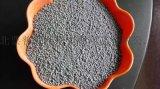 膨潤土活性炭貓砂