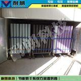 广州纸管烘干机  优质烘干房体