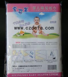 爱婴美妇婴两用巾,  隔尿垫巾,  可洗床垫,