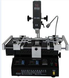 鼎华DH-A09L拆焊BGA返修台植球三温区