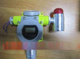 学校餐厅食堂燃气泄漏报警器 可燃气体检测报警器探头