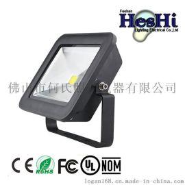 高品质 LED投光灯 20W COB 高亮超防水LED泛光灯 厂家直销 质保3年