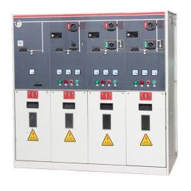 共箱式充气柜价格 金属封闭环网开关设备