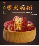 6星新疆骏枣夹阿克苏核桃 厂家直销 包邮枣片煲粥枣