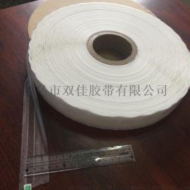 双佳 易撕轻剥离 38MM膜宽 特殊包装胶带