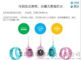 新品爆款中国移动儿童智能手表定位手表智能手表手机