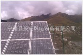 厂家供应 单晶/多晶 太阳能电池板  价格优惠