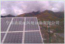 廠家供應 單晶/多晶 太陽能電池板  價格優惠