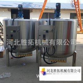 昆明膏体分散搅拌机/单层密闭式调配桶/电加热液体夹层锅 超低价格 厂家生产