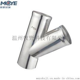 Y型三通管 Y型304不锈钢接头 对焊 卡箍 螺纹式Y型接头 厂家直销