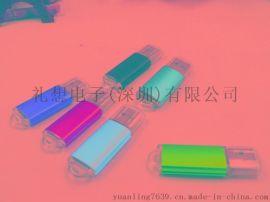 炫彩u盘128MB金属电脑迷你车载防水U盘128m定制可爱个性创意优盘