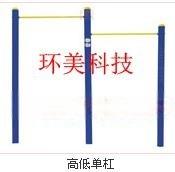 云南  单双杠昆明体育器材
