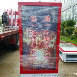 库尔勒100台背靠背太阳能广告垃圾箱案例