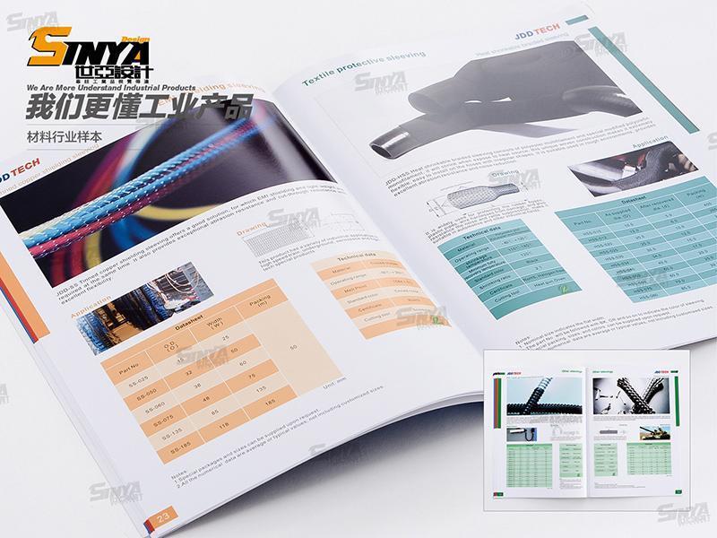 上海世亚广告传媒 产品样本 平面设计 印刷 企业形象设计 广告制作 名片卡片设计 摄影服务