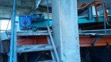 起工CTP-1020溼式高梯度平板式磁選機
