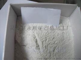 活性輕質碳酸鈣價格,河北石家莊永順活性碳酸鈣生產廠家