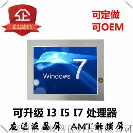 东凌PPC-DL104D防尘工业电脑